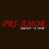 פרי אמור - Pri Amor