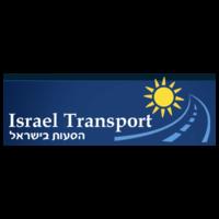 הסעות בישראל