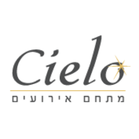 סיאלו  - Cielo