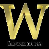 אולמי W