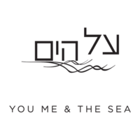 על הים