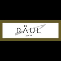 ראול - RAUL
