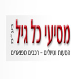 Logo_mid